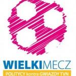 W 2011 konfrontacja gwiazd stacji TVN z Politykami zakończyła się wynikiem 2:1 dla drużyny,w której występowali m.in. Tomasz Sianecki i  Grzegorz Kajdanowicz.